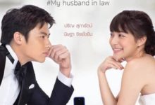 Photo of My Husband in Law Episode 7 Eng Sub