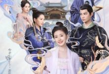 Photo of The Romance of Tiger and Rose Episode 19 Eng Sub