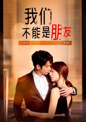 Before We Get Married Episode 13 Eng Sub Drama Cool