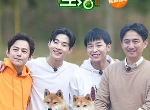 Photo of Back to Field: Season 2 Episode 14 Eng Sub