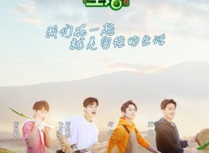 Photo of Back to Field: Season 4 Episode 9 Eng Sub